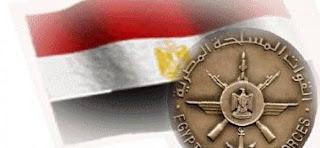 المجلس العسكري يصدر أولى رسائله في 2012 وهذا هو مضمونها