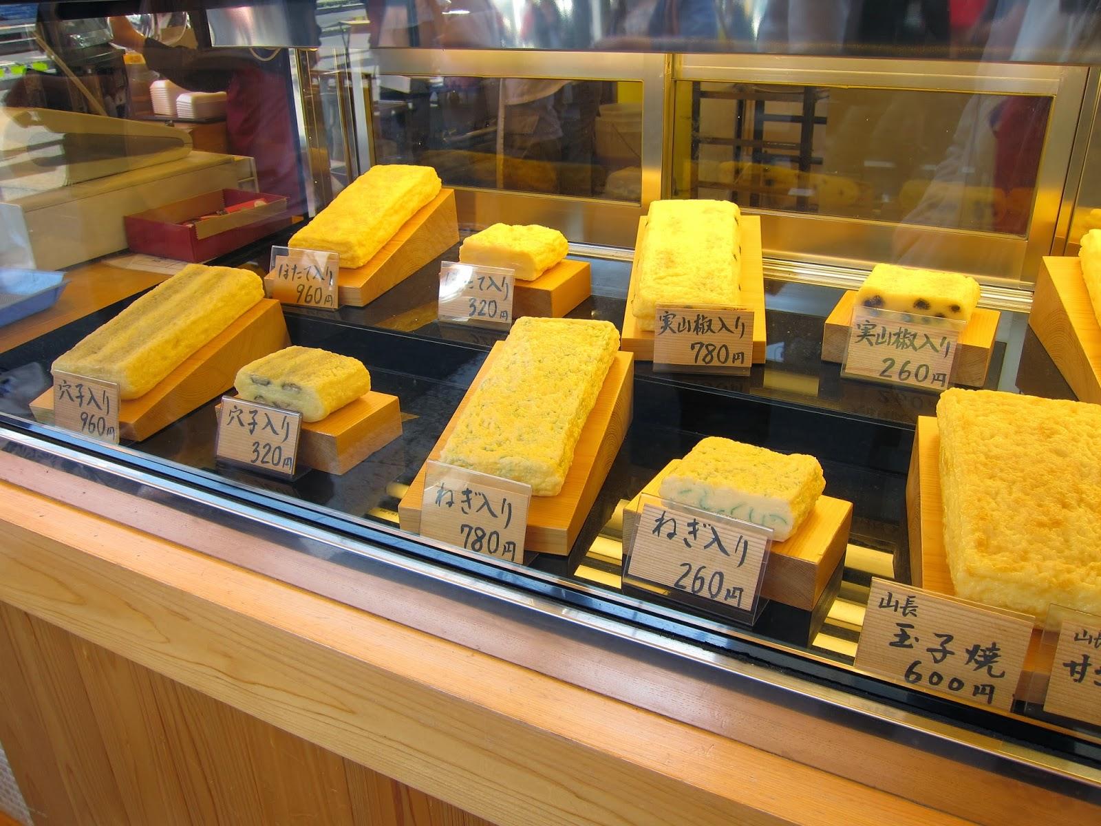 must eat in japan Tsukiji Market