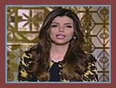 بـرنامج مساء dmc مع إيمان الحصرى حـلقـة الأحد 26-3-2017