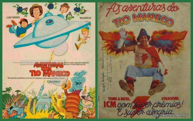 Приключения с дядей Манеко / Aventuras com Tio Maneco / Jorney to an unknown world.
