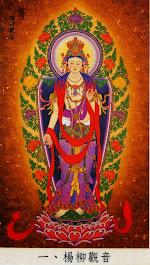 Las Treinta y Tres Manifestaciones de Kuan Yin