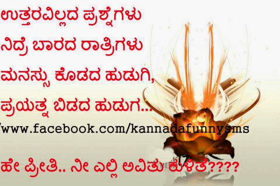 Top kannada wallpapers Of 2014 In Kannada LanguageKannada Language