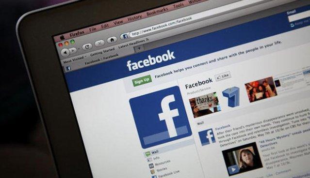 virus-peligroso-circula-facebook