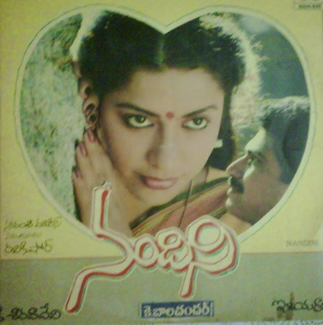 Sister Nandini Telugu Mp3 Songs Free  Download  1987