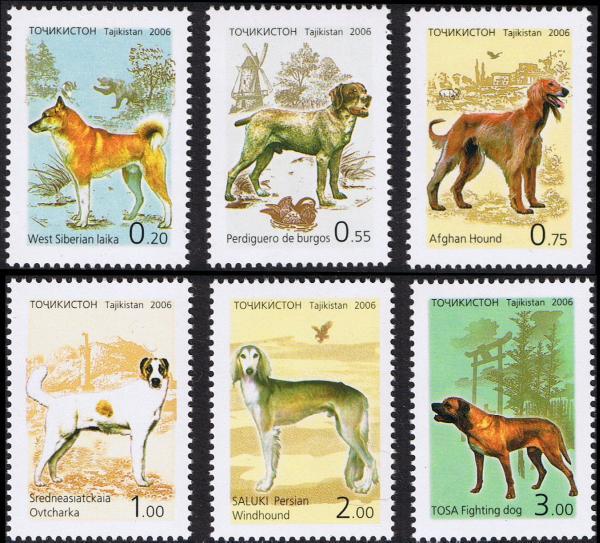 2006年タジキスタン共和国 シベリアン・ライカ スパニッシュ・ポインター アフガン・ハウンド オーチャッカ サルーキ 土佐犬の切手