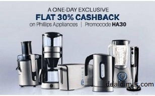 Philips-appliances-extra-30-cashback-paytm