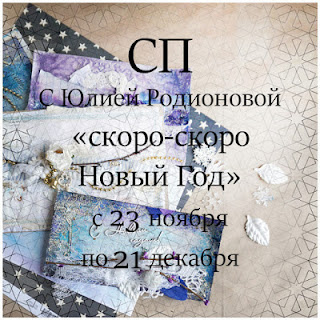http://belchenish.blogspot.ru/2015/12/blog-post_7.html#more