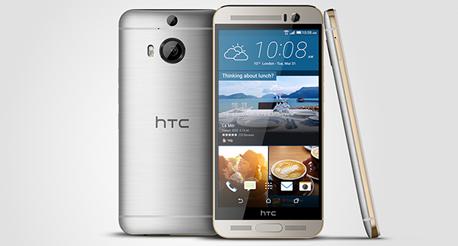 Bocoran spesifikasi HTC One M9+