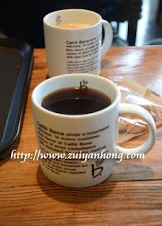Bene Coffee