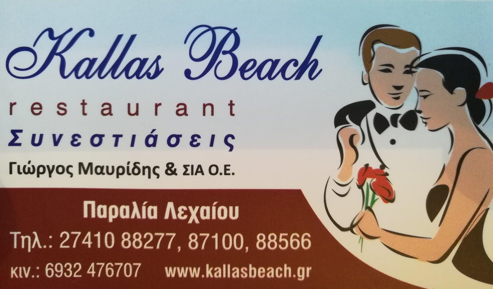 Kallas Beach