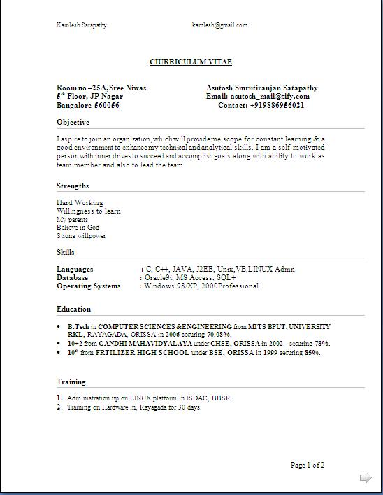 school counselor resume free resume templates free resume templates math tutor peer advisor resume samples - Beauty Advisor Resume