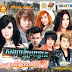 Sunday VCD Vol 127 - Khmer KaraOke