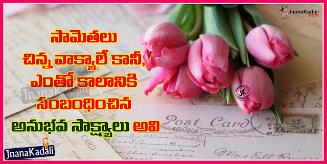 Here is a New Telugu 2016 Good Morning Greetings and Nice Pictures in Telugu Language, Popular Telugu Good Morning Wishes for Facebook, Whatsapp and fb Telugu Morning Quotations, Don't copy others Quotations in Telugu Language Best Telugu Quotations Free Online, Telugu Inspirational Good Morning Thought for The Day Quotations.Good Morning English & Telugu Quotes and best Images online, Top Telugu Good morning Greetings for Love, Good morning telugu Images for Father, Telugu Top Good Morning Nice Inspiring Quotes Pics for Parents, Good Morning Nice Quotations for My Best Friends, Top Telugu Subhodayam Kavithalu.