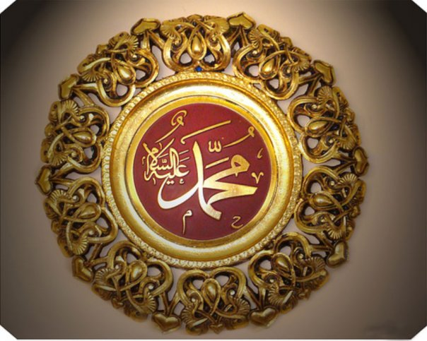 30 Facts About Prophet Muhammad Pbuh Live News Stream