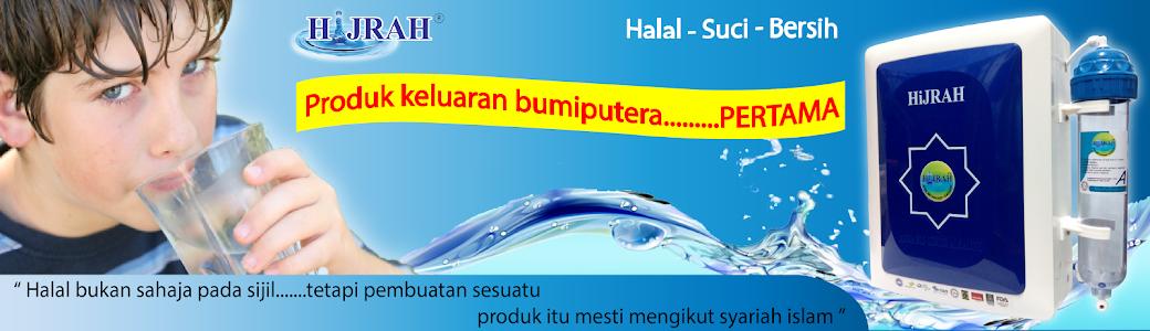 Produk halal HIJRAH