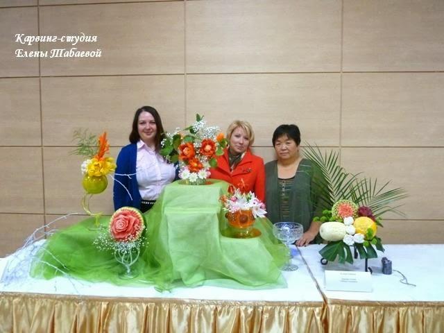 сахалинский кулинарный чемпионат карвинг 2013