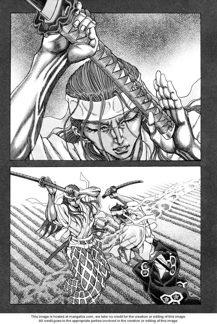 Shigurui - Cuồng Tử chap 83 - Trang 13