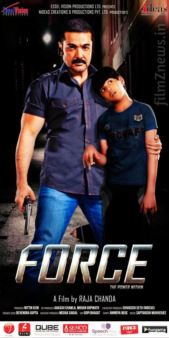 Force (2014) Bengali Movie First Look Poster