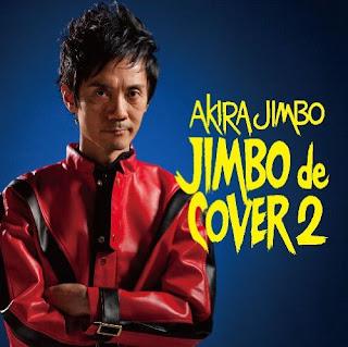 Akira Jimbo 神保彰 - ジンボ・デ・カヴァー Jimbo De Cover 2