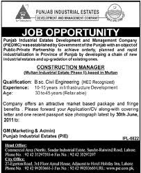Latest jobs in Multan industrial estate