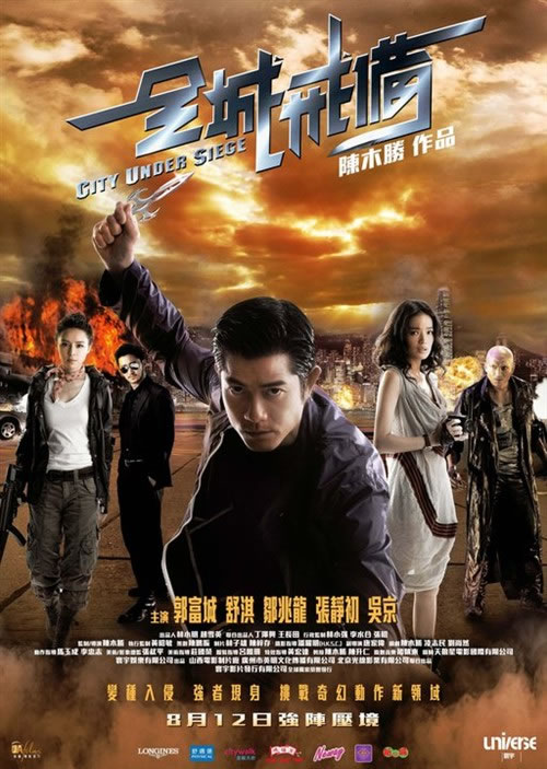 Ver City Under Siege (2010) Online