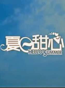 Tình Yêu Mùa Hạ - Phim Tình Cảm Trung Quốc
