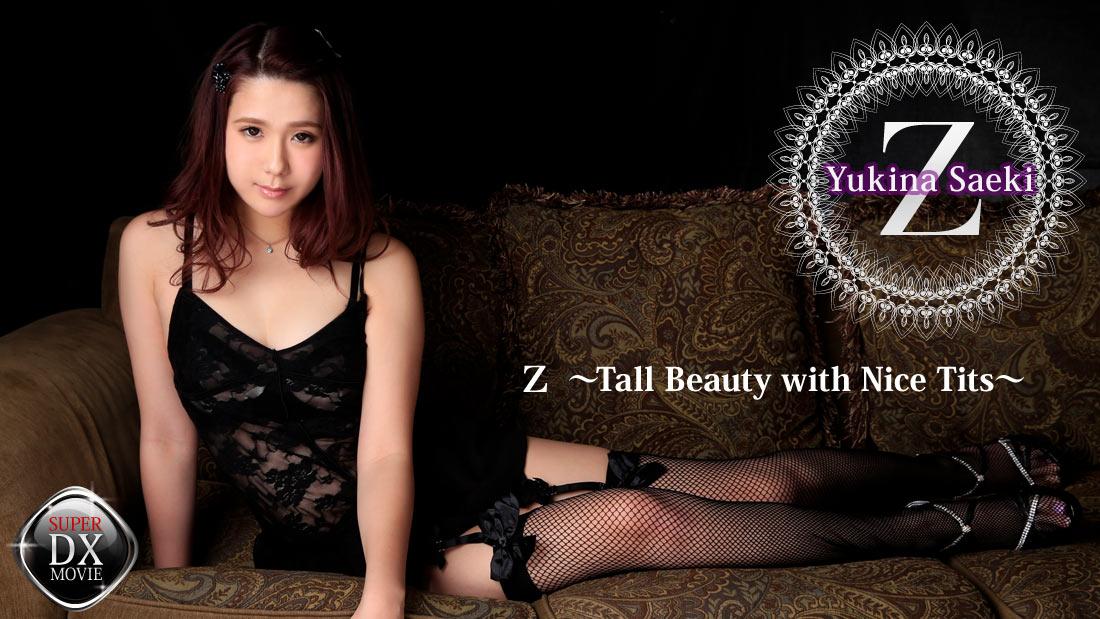 Saeki Yukina Tall Beauty with Nice Tits