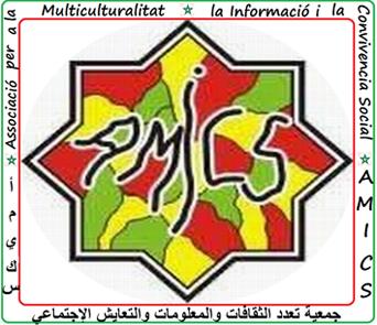 Nuevo Logo de la entitat