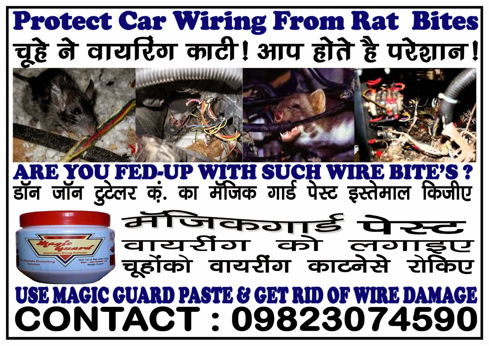 solution to prevent car wiring from rat rh wiringprotectorfromrat blogspot com