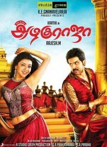 All in All Azhagu Raja 3gp, MP4, AVI