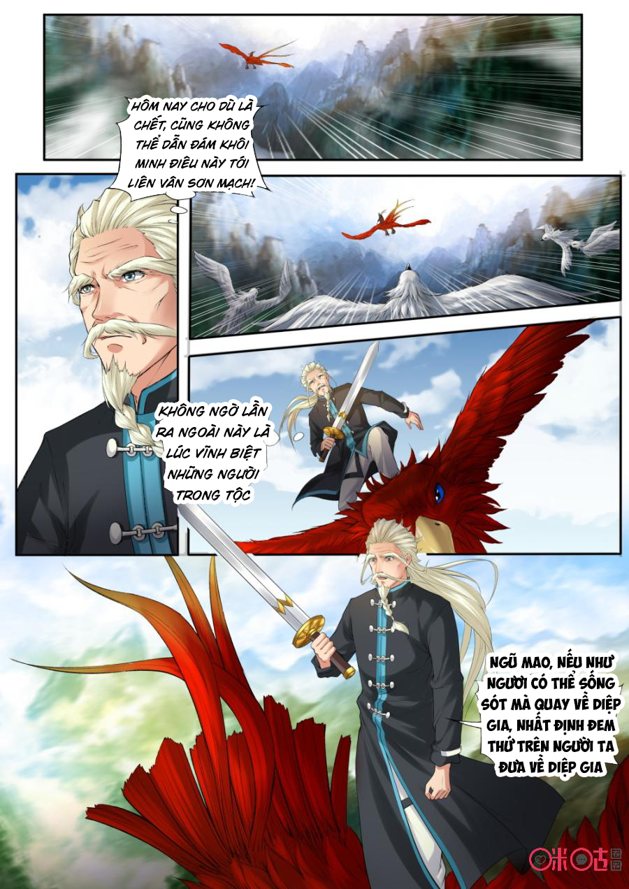 Cửu Tinh Thiên Thần Quyết chap 163 - Trang 10