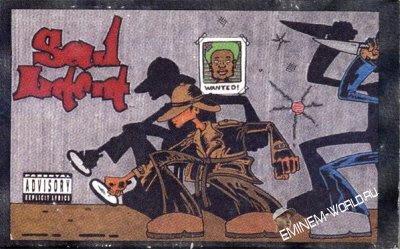 Eminem – Fuckin' Backstabber (VLS) (1994) (320 kbps)