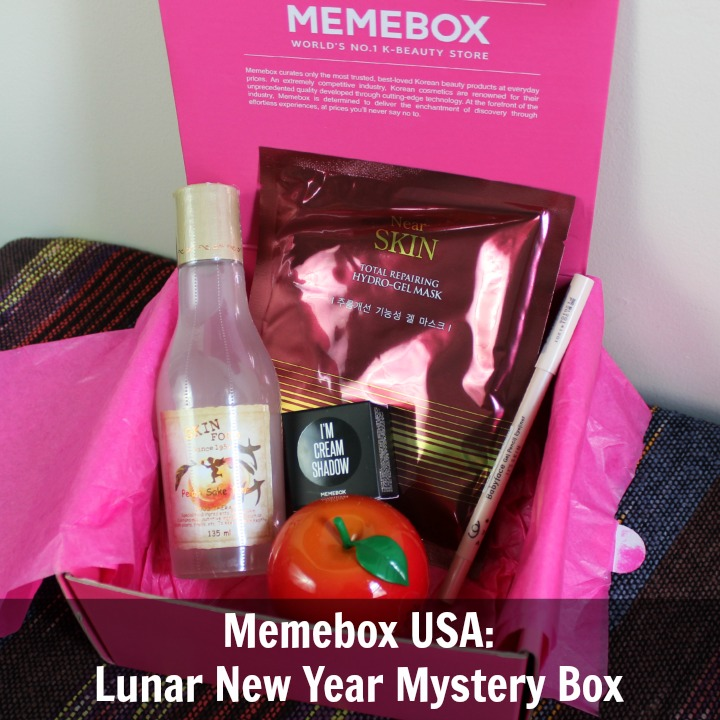 Memebox USA Lunar New Year Edition Mystery Value Box