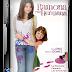 Ramona y Su Hermana (2010) Dual 720p