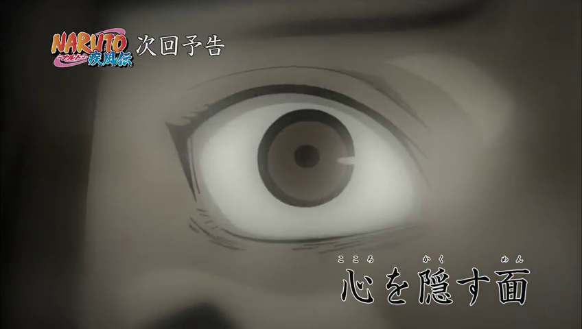 Naruto Shippuden Episode 349 Subtitle Indonesia