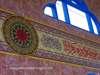 Gambar kaligrafi masjid miftahul jannah padang balam dengan teknik digital