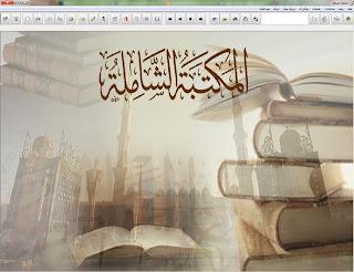 maktabah shamela, download gratis, http://satriabajahikam.blogspot.com