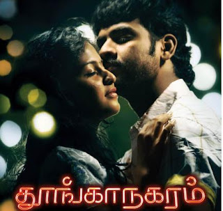 Click Here to Download Thoonga Nagaram MP3 Songs Free Download
