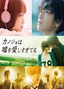 Kanojo wa Uso o Aishisugiteru (2014) ()