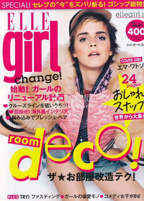 Elle girl (エルガール) February 2013 Emma Watson エマ・ワトソン