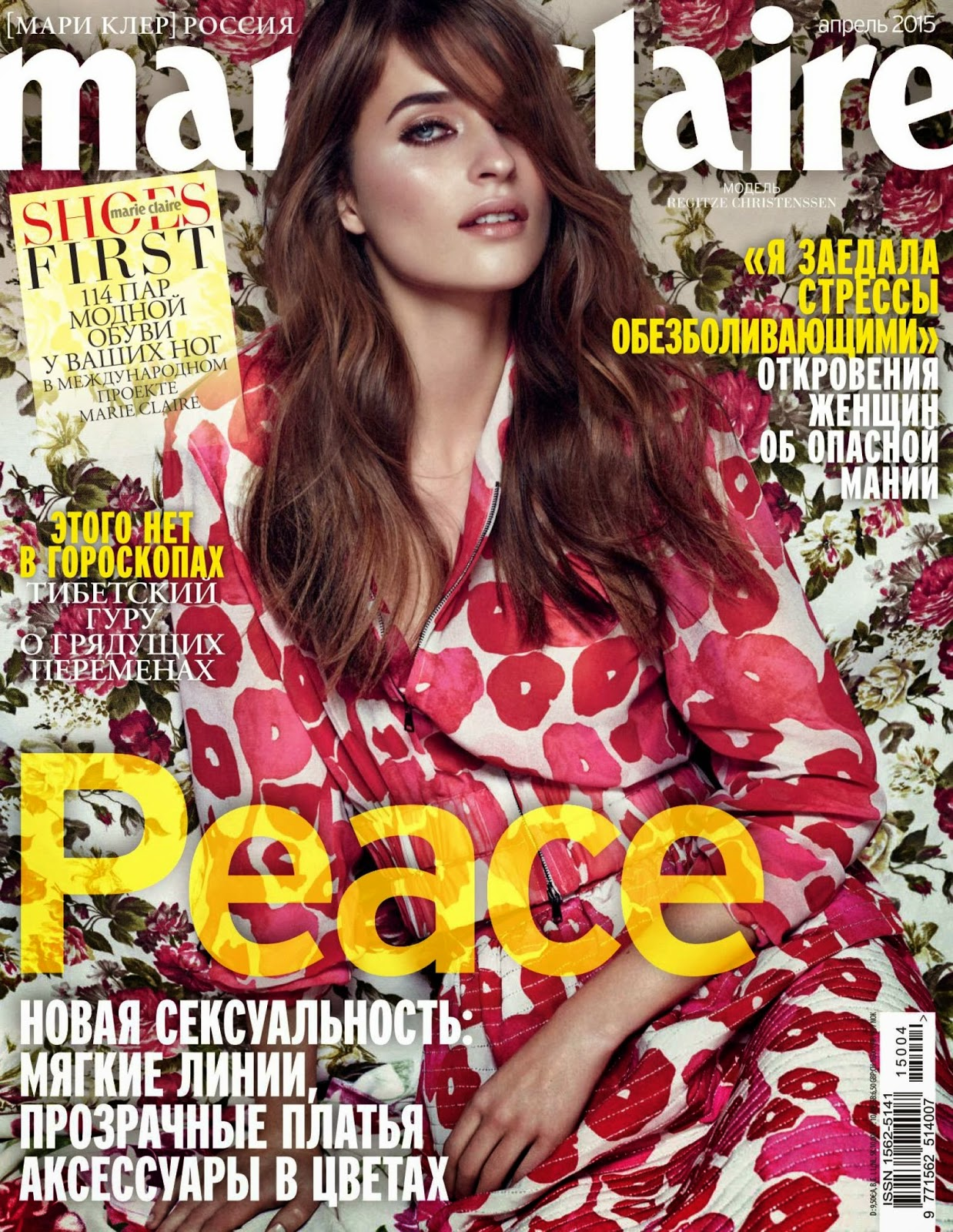 Fashion Model @ Regitze Christensen - Marie Claire Russia, April 2015