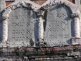 Хоральная синагога Самара