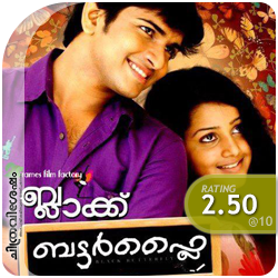Black Butterfly: Chithravishesham Rating [2.50/10]