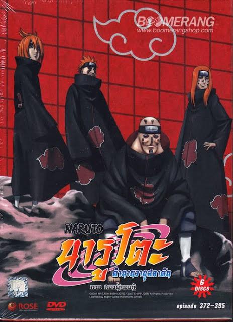 Naruto Shippuden Season 8