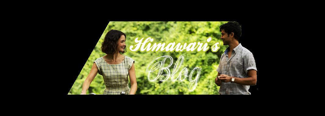 Himawari's Blog