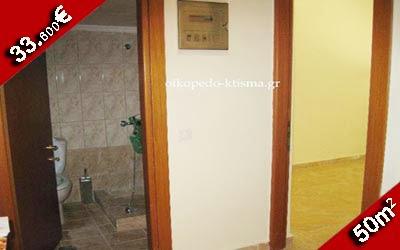 GRCKA NEKRETNINE - 33.600€ SOLUN (Ipokratijo) 50m2
