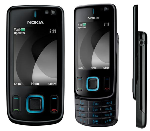 Solution Mobile: Nokia Mobile Phone Price in India below ...