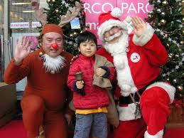 Natal Japonês 2013 (fotos, dicas, Japão)