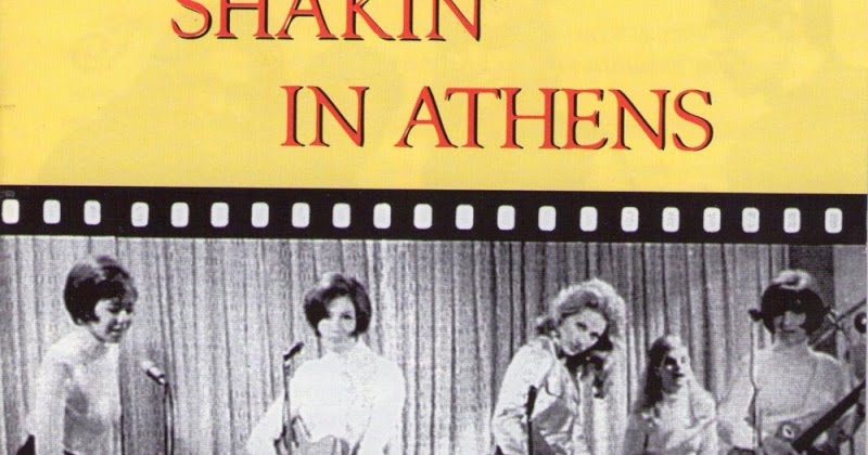 Shakin In Athens V A 1966 1969 60 S 70 S Rock