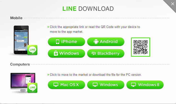download line application